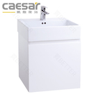 【買BETTER】凱撒面盆/壁掛式浴櫃/面盆浴櫃組 L5261A/B380C列紋德立體盆浴櫃組 / 送6期零利率