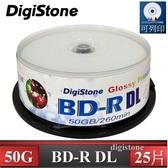 ◆贈棉套+免運◆DigiStone 空白光碟片 A+ 藍光 Blu-ray 4X BD-R DL 50GB 亮面相片滿版可印片X100P