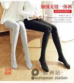 厚款外穿加絨褲子踩腳連褲襪緊身加厚保暖棉褲「歐洲站」