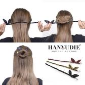 盤髮神器髮簪教程半丸子頭懶人髮飾花苞頭蓬松扎頭飾女髮夾后腦勺