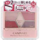 日本原裝 CANMAKE 完美色計眼影盤 1369-14色號 另售 UZU