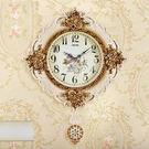 掛鐘 搖擺鐘錶 創意田園客廳現代簡約裝飾...