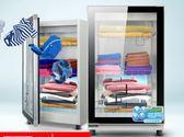 美容院理發店浴巾鞋子衣服毛巾消毒櫃小型立式紫外線商用消毒機   IGO