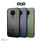 【愛瘋潮】QinD NOKIA 5.4 戰術護盾保護套 背蓋式 手機殼 鏡頭加高 軟殼 保護殼 保護套