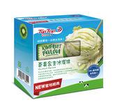 Tip Top 帝紐冰淇淋 - 奇異公主 (2000mL)