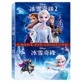 【迪士尼動畫】冰雪奇緣 1+2 合集 DVD