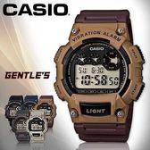 CASIO手錶專賣店 卡西歐 W-735H-5A 男錶 震動 電子數字 運動型 壓克力玻璃鏡面 橡膠錶帶