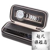 手錶盒 簡約8位拉鍊手錶首飾收納包 PU便攜式旅行手錶收納盒 名錶收納包-預熱雙11