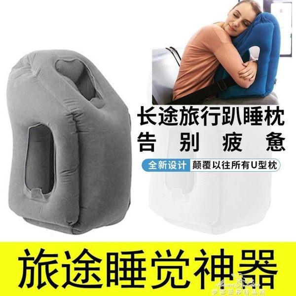 充氣頸枕 便攜空氣枕頭長途飛機高鐵旅行充氣U型枕護頸靠枕旅游趴睡覺神器 艾莎嚴選