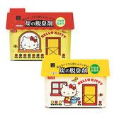 日本 小久保  KOKUBO Hello kitty 備長炭冰箱除臭劑 冰箱脫臭劑(150g) ◎花町愛漂亮◎HE