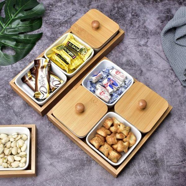 創意分格乾果盒日式陶瓷糖果收納盒家用堅果點心盤竹木客廳糖果盒 美好生活居家館