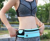運動腰包多功能跑步手機包男女健身戶外水壺包隱形貼身休閒小腰包 艾尚旗艦店