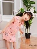 女童夏季薄款裙子短袖睡衣女孩吊帶裙【時尚大衣櫥】
