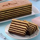 巧克力千層蛋糕【米迦千層乳酪蛋糕】
