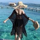 防曬服 2021夏季新款寬鬆長袖冰絲針織打底衫女純色鏤空防曬罩衫薄款上衣