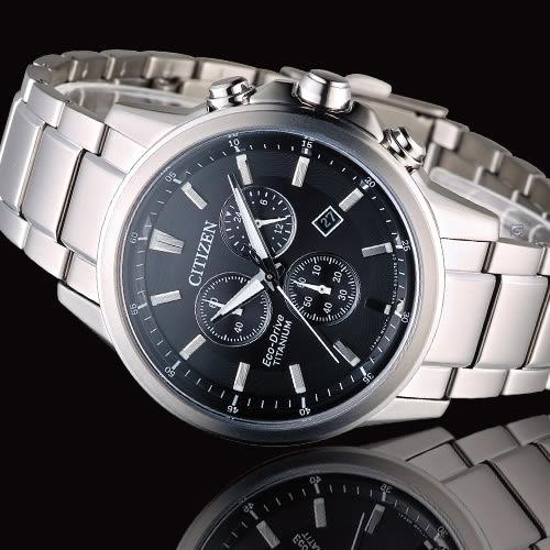 CITIZEN Eco-Drive 鈦金屬計時腕錶 AT2340-81E