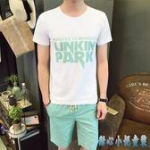 2019新款短袖休閒運動套裝短褲男夏季修身五分男學生兩件套帥氣兩件式褲裝LXY3112 甜心小妮童裝