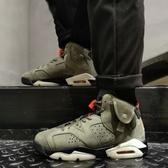 【現貨折後$18999再送贈品】NIKE Air Jordan 6 Retro GS Travis Scott 綠紅 橄欖綠 女鞋 聯名款 饒舌歌手