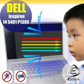 ® Ezstick DELL Inspiron 14 5401 P130G 防藍光螢幕貼 抗藍光 (可選鏡面或霧面)