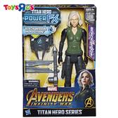 玩具反斗城  漫威復仇者聯盟電影12吋泰坦英雄電子黑寡婦
