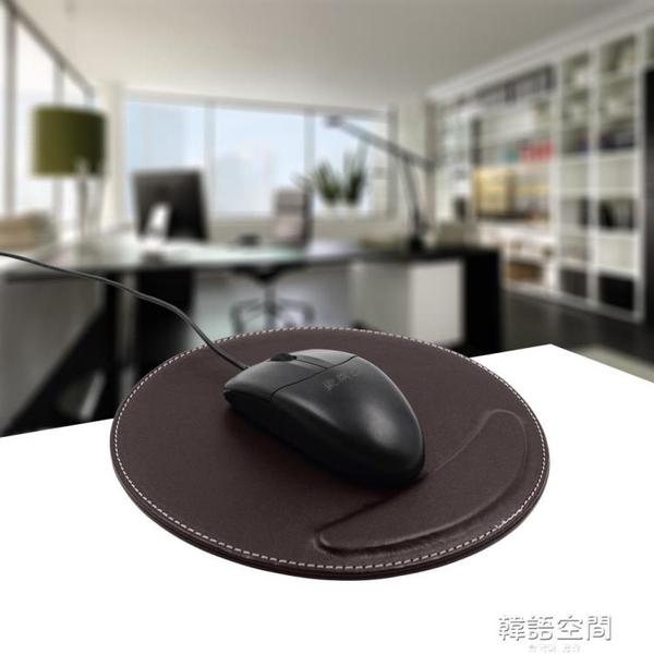 高檔商務皮質硬面護腕滑鼠墊 圓形光標墊滑鼠墊 創意辦公用品訂製   【618特惠】
