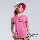 PolarStar 女吸排圓領短袖上衣『桃紅』P18156 排汗衣 排汗衫 露營.戶外.吸濕排汗.透氣快乾.抗UV排汗衣