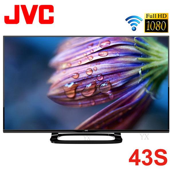 《送基本安裝》JVC瑞軒 43吋Full HD聯網液晶電視43S顯示器+視訊盒