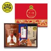 《免運》【黑橋牌】享口福美式風味免運禮盒-厚燒條子肉乾+BBQ紐奧良條子肉乾+特製肉酥