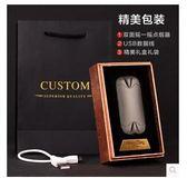 時尚新款USB充電超薄防風個性創意電子點煙器SQ1316『伊人雅舍』