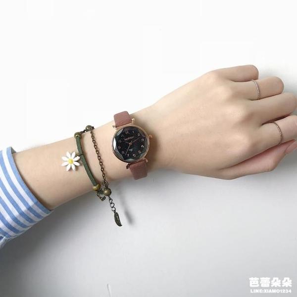 手錶 法國小眾氣質星空手錶女ins風森系女學生簡約復古文藝防水學院風『快速出貨』