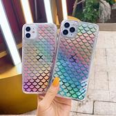 蘋果 iPhone11 Pro Max 11 Pro 雷射電鍍流沙 手機殼 全包邊 軟殼 保護殼