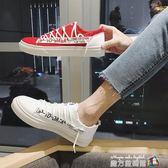 夏季低筒白色帆布鞋男韓版潮流休閒百搭學生港風板鞋男透氣布鞋子 魔方數碼館