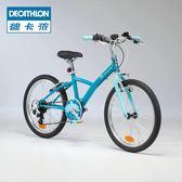 聖誕節迪卡儂  20寸兒童自行車多功能童車變速學生單車KBTWIN