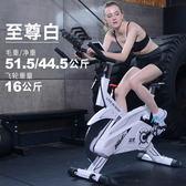 健身車 動感單車家用健身器材健身車單車藍堡腳踏自行車運動器健身房T 萬聖節