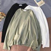 長袖T恤男寬鬆打底衫潮流百搭長袖圓領純色【聚寶屋】