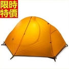 帳篷 露營登山用-戶外1-2人矽膠雙層防暴雨3色68u39[時尚巴黎]