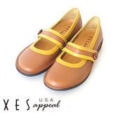 XES 休閒鞋 女鞋 XES專屬鞋底 防滑 活動鞋墊 優雅棕