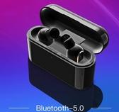 藍牙耳機 真仙無線藍牙耳機雙耳迷你入耳式跑步運動型超長待機單耳
