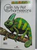 【書寶二手書T4/寵物_ZDO】我與我的寵物變色龍 = With my pet chameleons