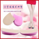 O型 X型腿 內八 外八 二合一專用鞋墊 後跟墊 男女通用 (一雙入顏色隨機)【AF02166】99愛買小舖