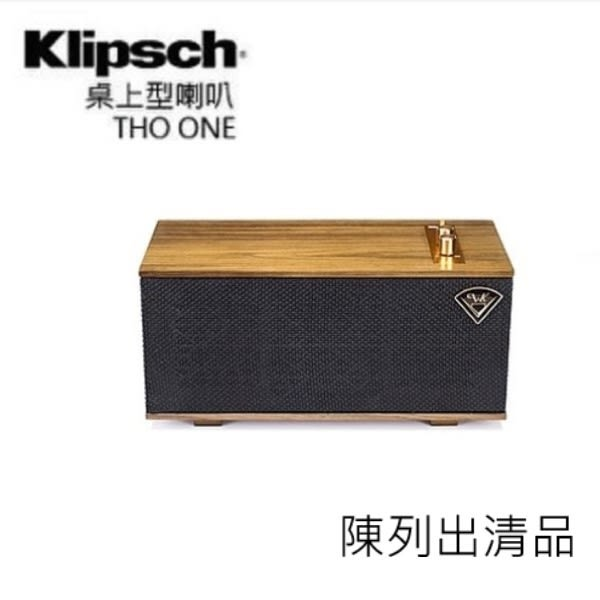 【陳列出清+24期0利率】Klipsch 桌上型喇叭 THE ONE 藍芽喇叭 核桃木色