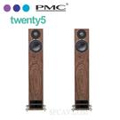 【新竹勝豐群音響】PMC twenty5.23 胡桃木/落地型喇叭