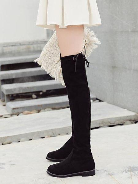 2018秋冬季新款韓版百搭顯瘦平底靴子長筒靴女鞋膝上靴高筒靴膝上靴