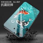 蘋果8plus手機殼個性女網紅iphone7創意同款抖音【3C玩家】