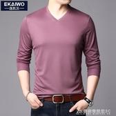 季男士純色V領長袖T恤潮男裝t恤休閒修身韓版體恤打底衫潮 交換禮物
