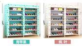 簡易鞋架家用組裝多層宿舍收納防塵鞋架
