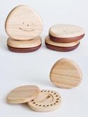 實木質乳牙盒男女孩兒童寶寶紀念收納創意胎毛瓶笑臉儲牙盒 童趣屋