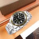 SEIKO 精工 / 4R35-05A0G.SRPG07J1 / PRESAGE 復刻60年代 機械錶 自動上鍊 不鏽鋼手錶 墨綠色 41mm