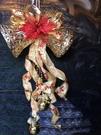 8吋刻花大雙鐘串 聖誕鐘串】聖誕節聖誕帽聖誕服花圈樹藤聖誕燈聖誕樹聖誕紅聖誕大鐘串b