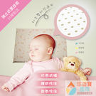 【悠遊寶國際--MIT手作的溫暖】嬰幼兒乳膠--平枕(3色可選)